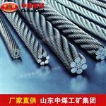起重机钢丝绳技术参数是什么