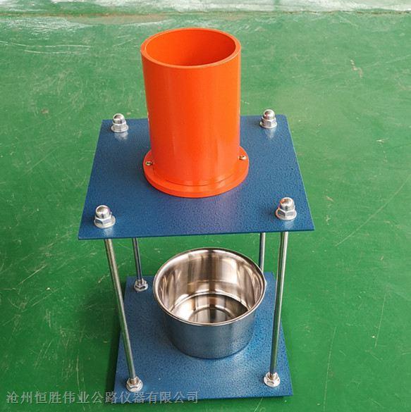 细集料棱角型测定仪