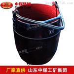 MZS5.4-02.0吊桶品质保证