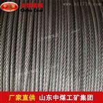 扁丝钢丝绳工作原理是什么