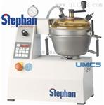 德国Stephan UMC5混合搅拌机