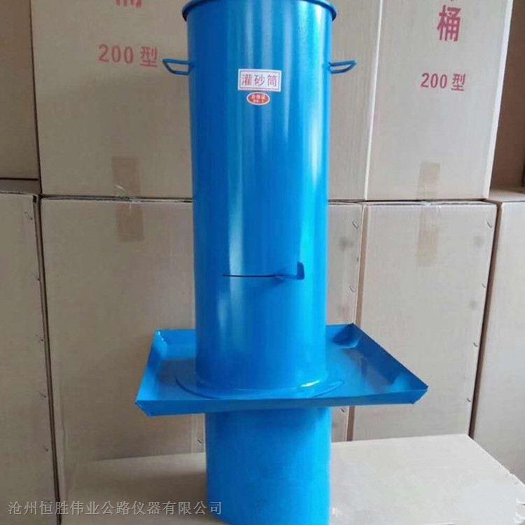 φ100/150铁灌砂筒——主营产品