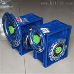 NMRV075紫光蜗轮蜗杆减速机