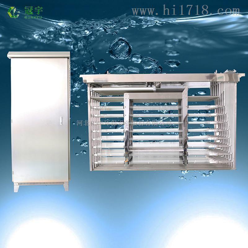十堰紫外消毒模块UV杀菌器污水厂1级A达标