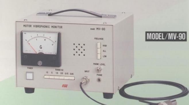 ECG-KOKUSAI MV-90/90C马达噪音测定器