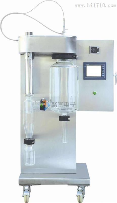 杭州有机溶剂喷雾干燥机JT-5000Y造粒