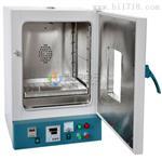 江西电热鼓风干燥箱101-0A立式