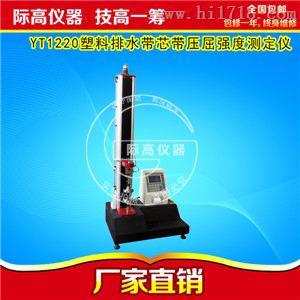 塑料排水带芯带压屈强度测定试验装置
