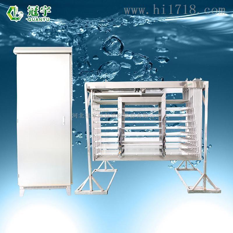 重庆污水紫外线消毒模块