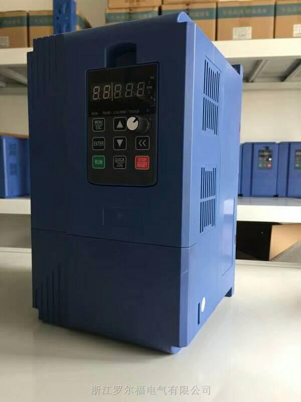 浙江高性能变频器18.5KW生产厂家