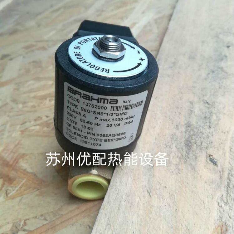 E6G.SR8.12.jpg