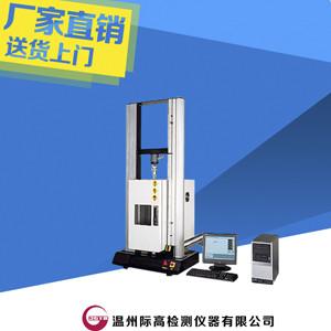 YG028HS型高低温拉力试验机.jpg
