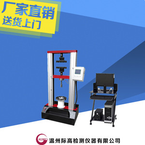 YT010型电子土工布强力综合试验机.jpg