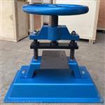 CP-2防水卷材冲片机/现货供应