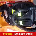 氧气呼吸器厂家直供发货及时