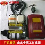 正压氧气呼吸器品质有保证