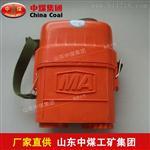 氧气自救器生产商支持定制