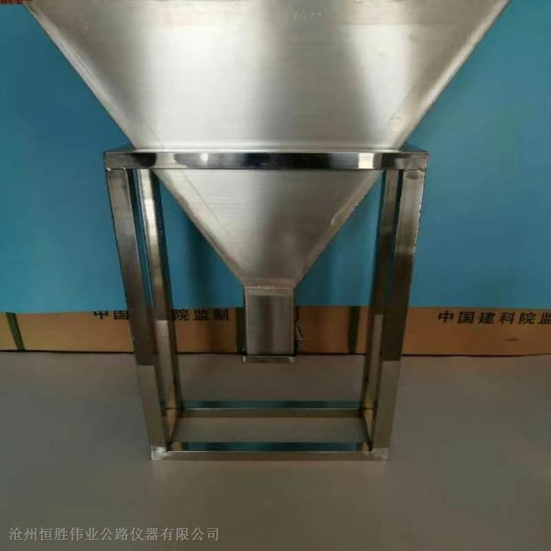 自密实混凝土V型仪(V形漏斗)——主营产品