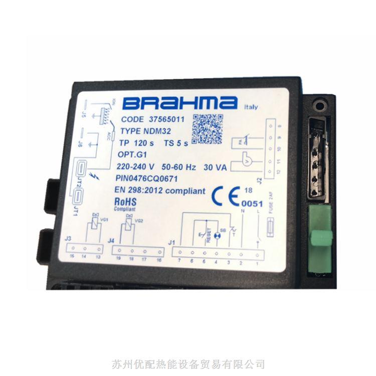 巴拿马控制器NDM32燃烧器点火程控器