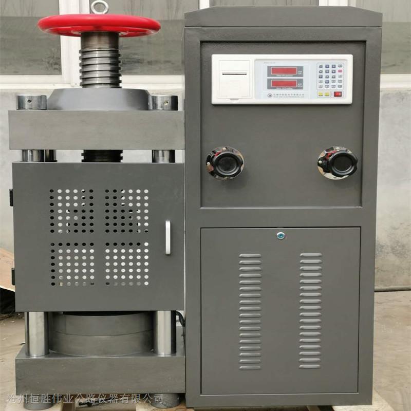 200T压力试验机