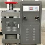 TYE-2000E数显200T压力试验机-主要产品