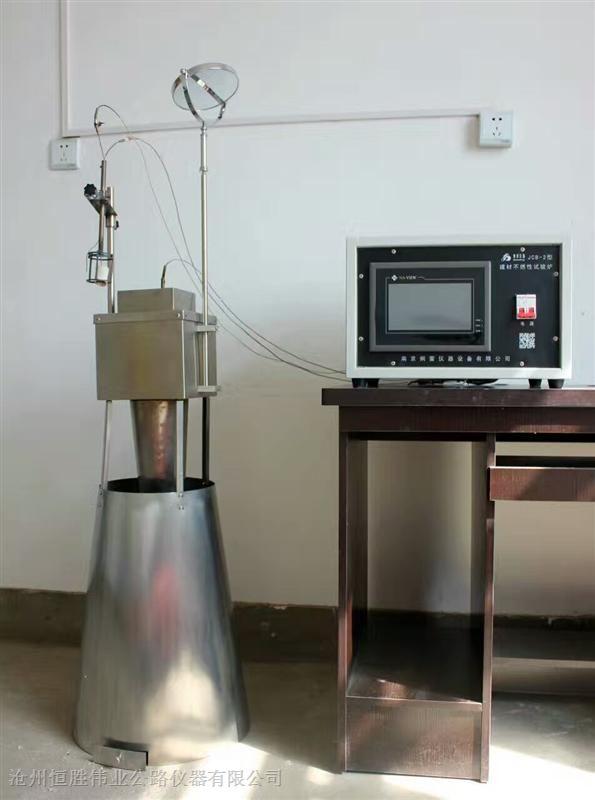 矿物棉不然性测试炉