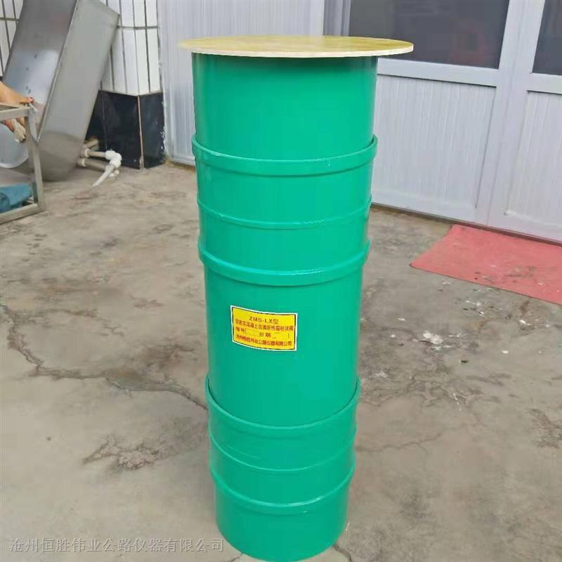 自密实混凝土静态抗离析性圆柱模—现货供应