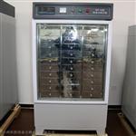 SHBY-32B水泥恒溫標準養護箱-現貨供應