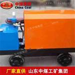 ZSY50/70双液注浆泵供货商