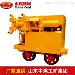 XZS80/100双液注浆泵生产商定制
