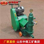ZMB-6型双液注浆泵供货商