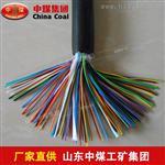 通讯电缆技术参数是什么