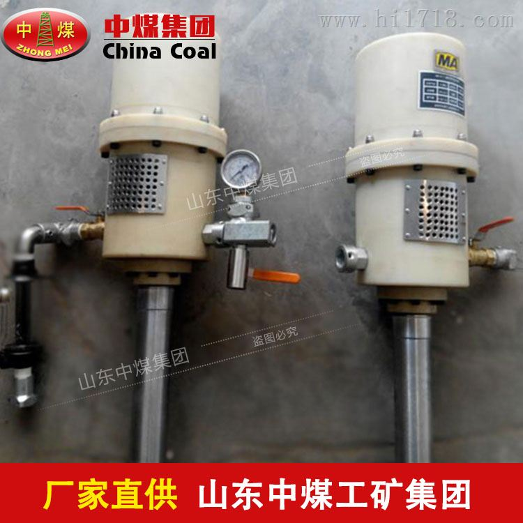 QB152便携式注浆泵支持定制