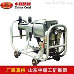 矿用注浆泵供应商热销定制