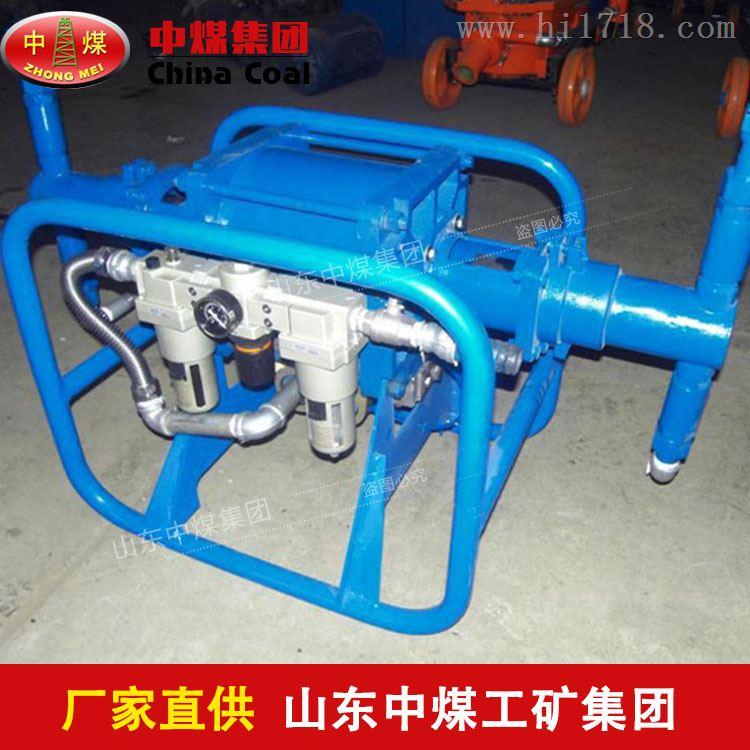 2ZBQ-9/3矿用气动注浆泵支持定制