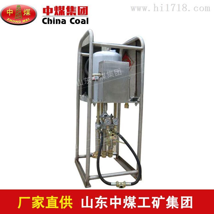 3ZBQ-10/10型气动注浆泵价格便宜