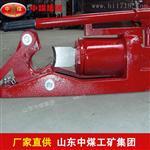 液压钢丝绳切断器生产商定制