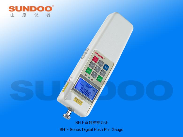 山度SUNDOO SH-F系列手持式推拉力计