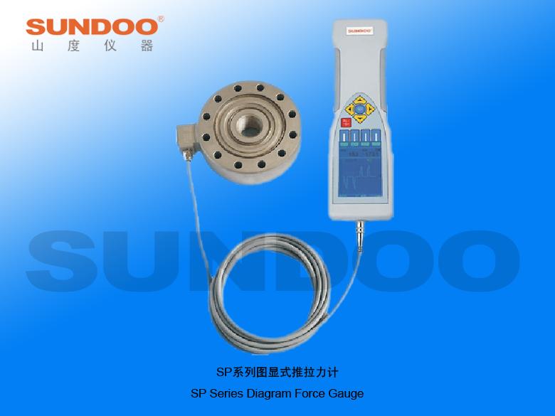 山度SUNDOO SP轮辐式系列推拉力计