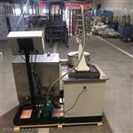 GSY-V智能全自動瀝青抽提儀型號 /標準