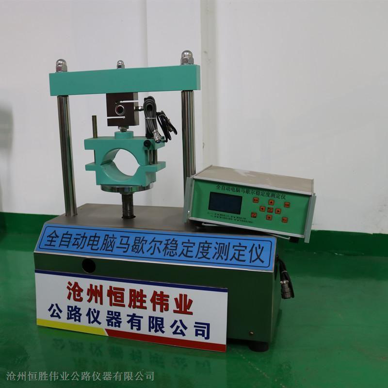马歇尔稳定度测定仪常见故障及维护