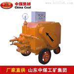 UB8.0A型砂浆泵供应商热销