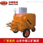 UB8.0B型砂浆泵生产商直销