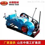 NBB-250/6泥浆泵直销定制