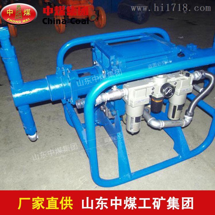 气动注浆泵技术参数是什么
