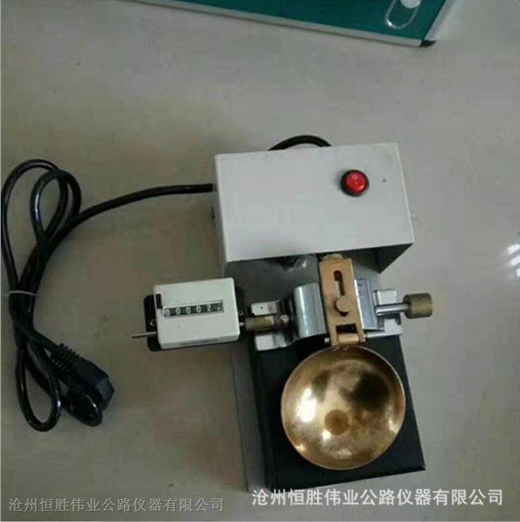 电动碟式液限仪
