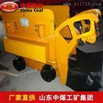 Z-30W电动装岩机供应商热销