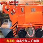 Z-20W型电动装岩机生产商直销