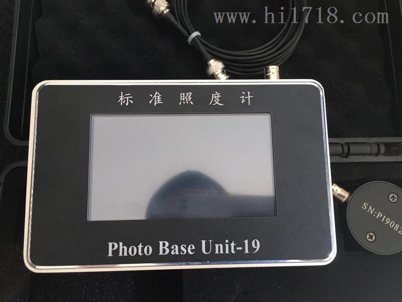 Unit-19型 標準級照度計 麥科儀