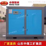 LG-4.5/10空压机供应商热销直销